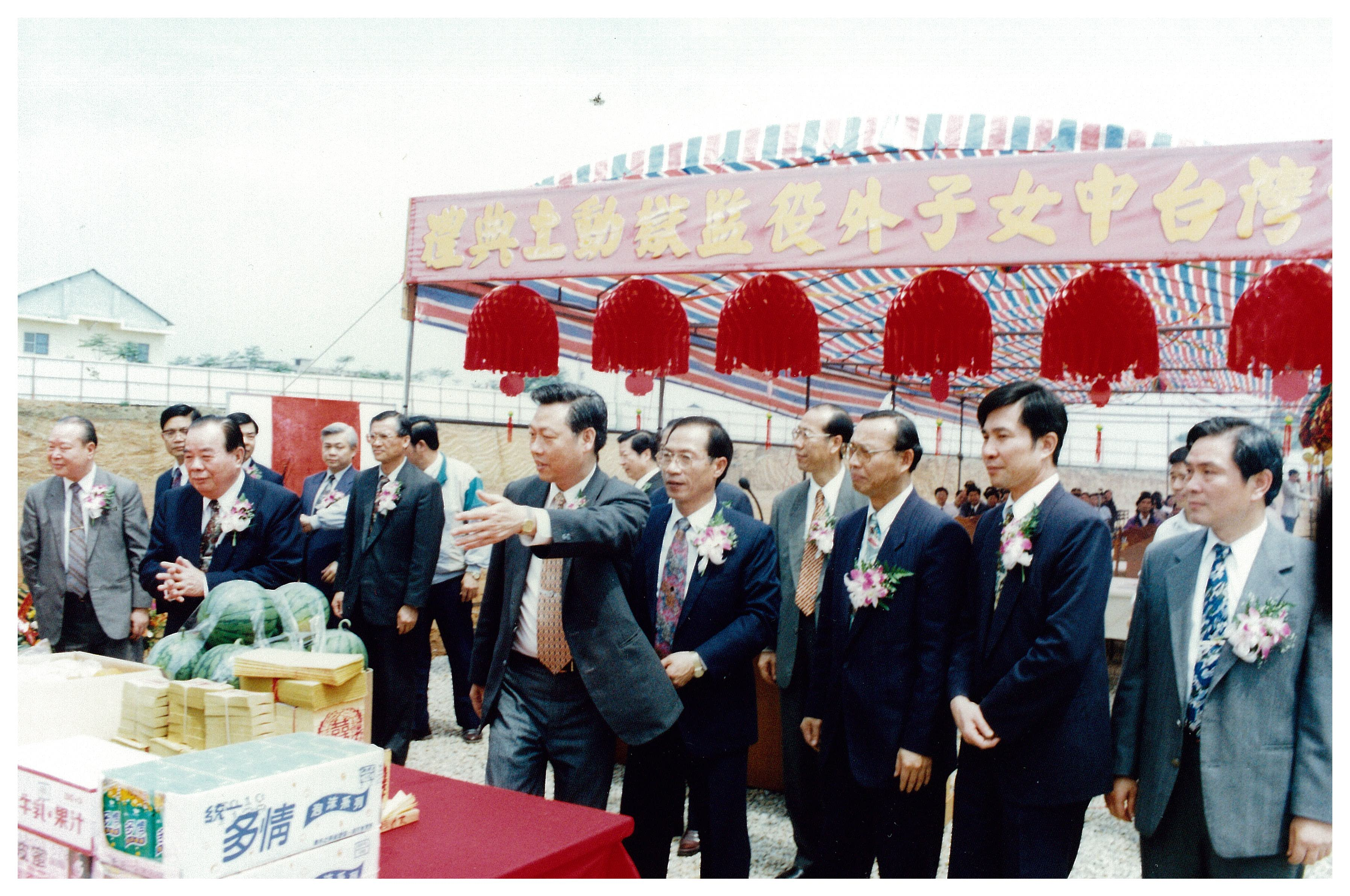 Taichung Women 's Labor Prison Ground Breaking Ceremony hosted by Mr. Lin
